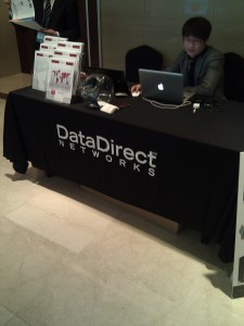 DataDirect 부스
